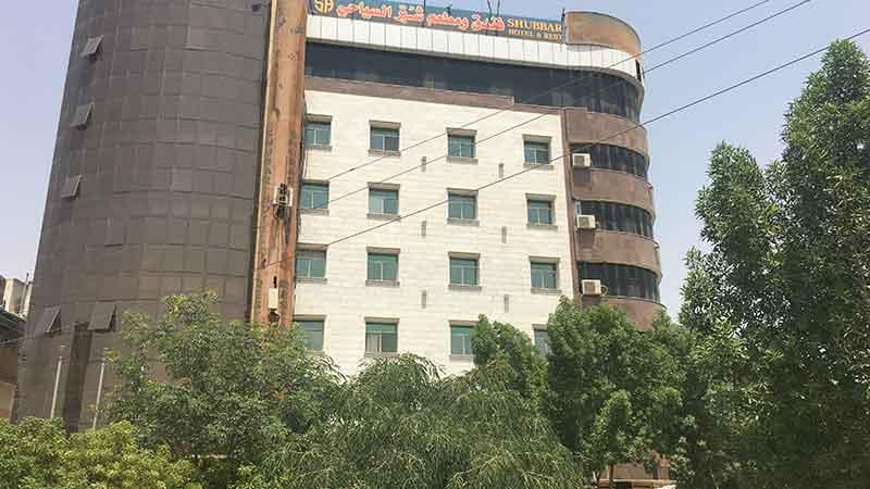 Shubar Tourist Hotel
