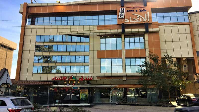 فندق الاتحاد