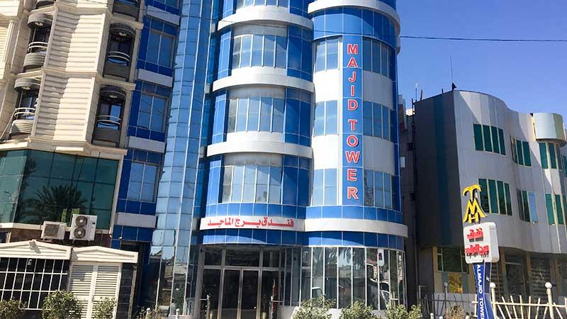 Burj Almajid Hotel