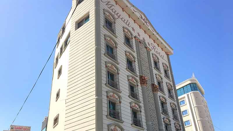 فندق الميالي