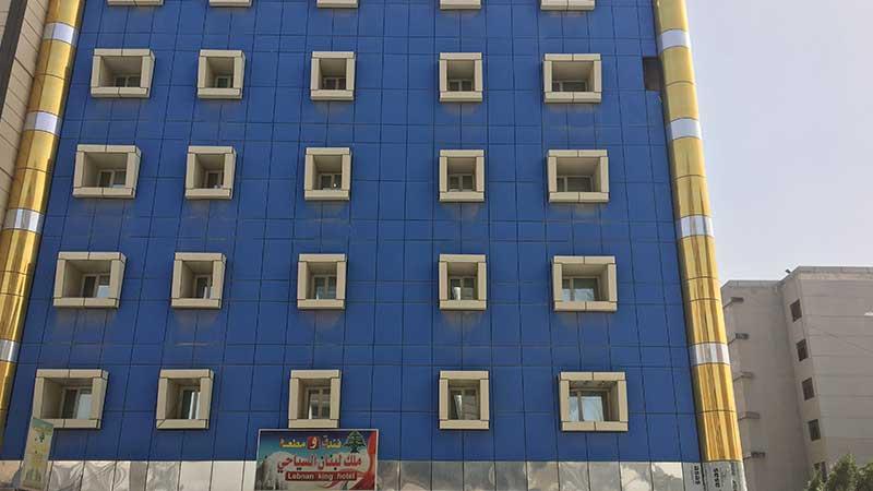 فندق ملك لبنان